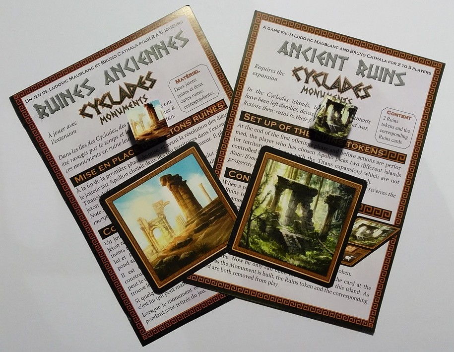 CYCLADES MONUMENTS Goodies